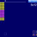 Multiplication Array - Mathsframe