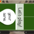 Tables Tennis - ICT Games