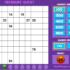 treasure quest math playground